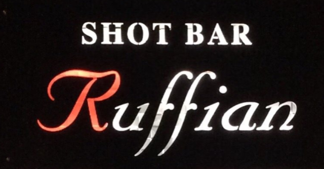 Shot Bar Ruffian