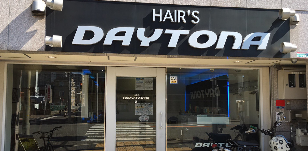 HAIR Daytona